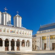 The Mitropolia Cathedral